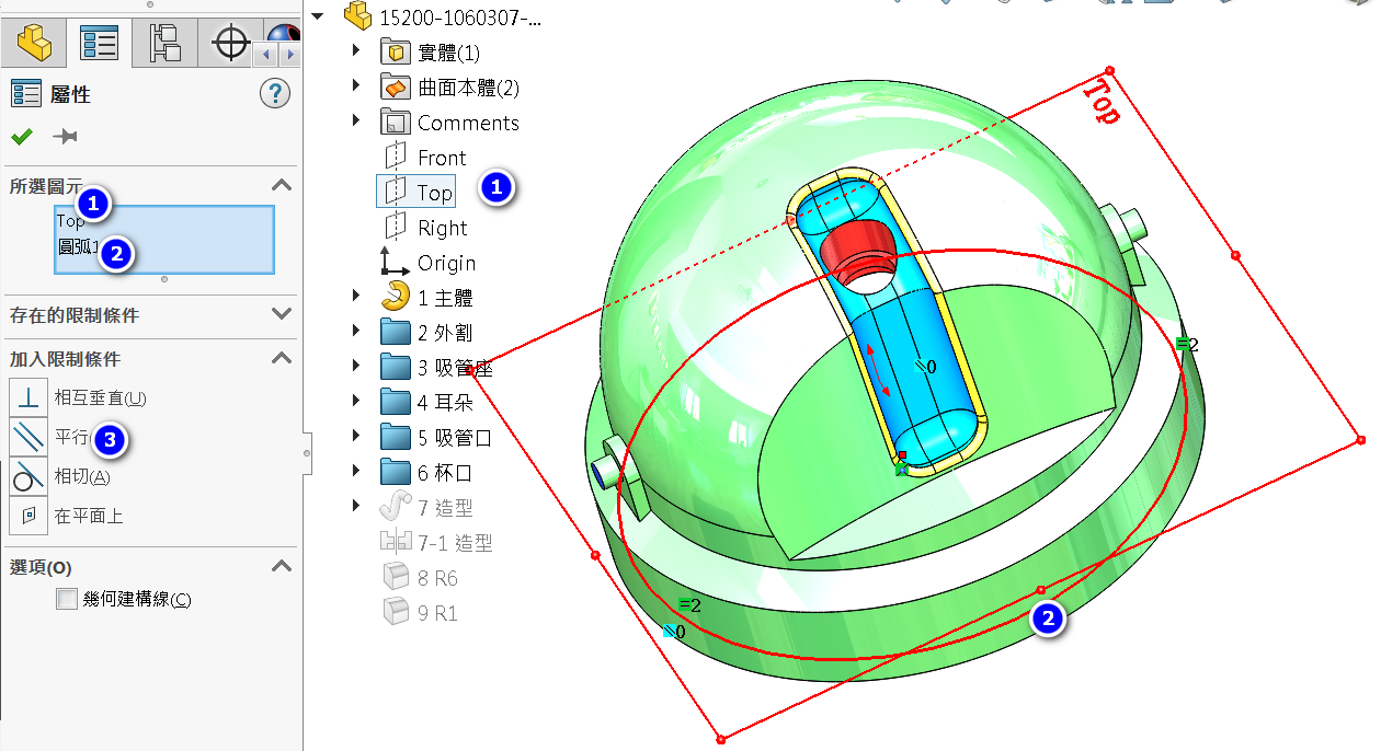 SOLIDWORKS5.png