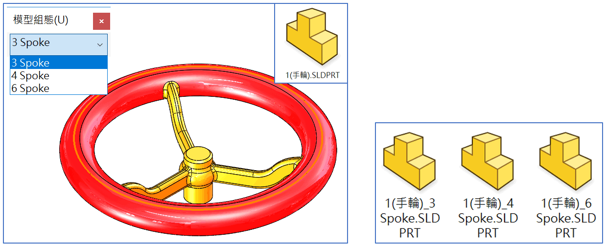 solidworks 371.png