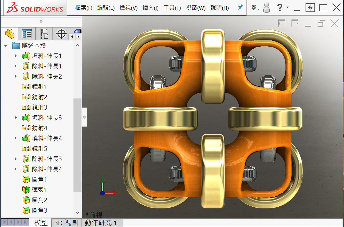 solidworks 128.png