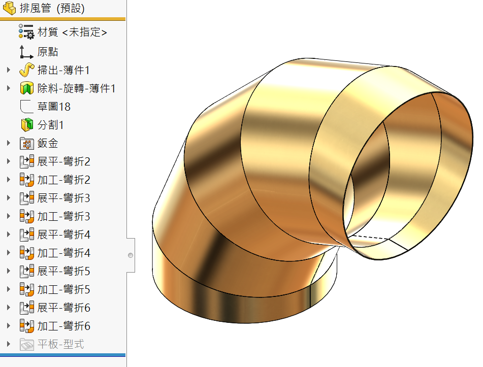 solidworks 9.png