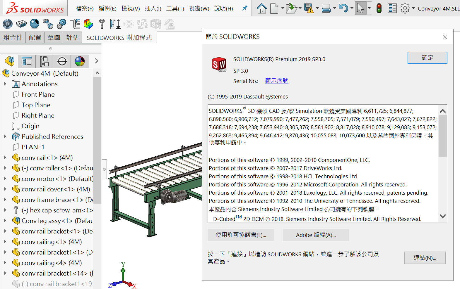 solidworks 209.png