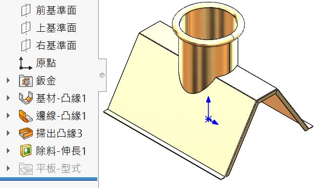 solidworks 235.png