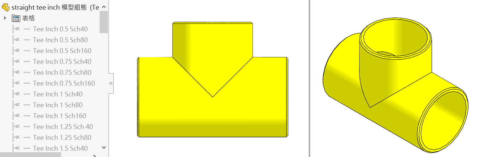 solidworks 261.png
