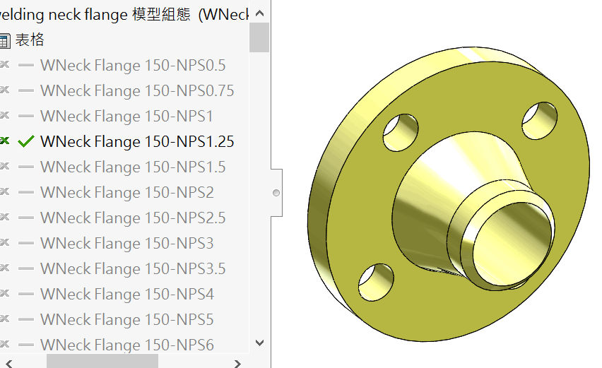 solidworks 264.png