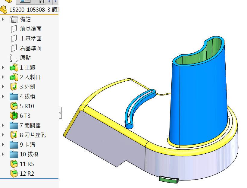 SOLIDWORKS42.png