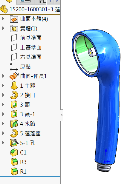 SOLIDWORKS48.png