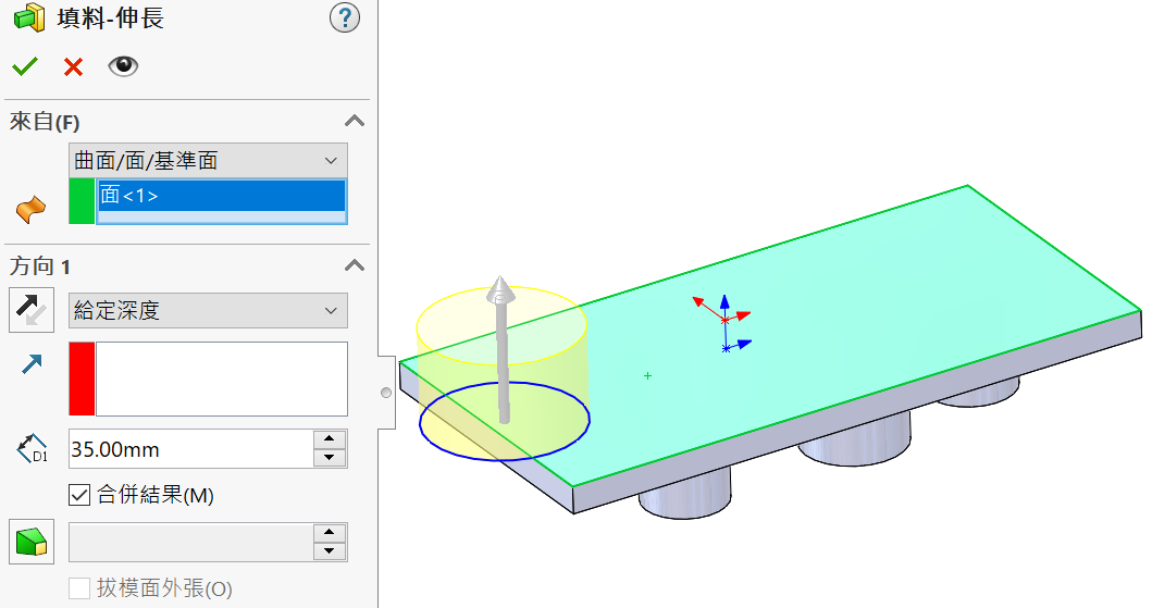solidworks 78.png