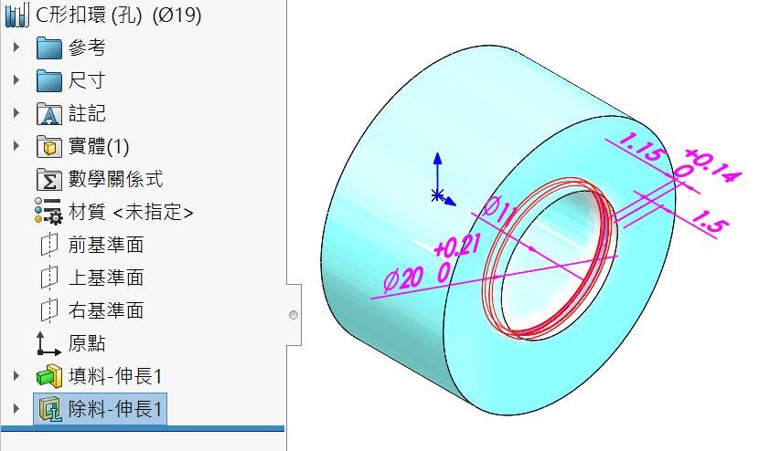 solidworks 283.png