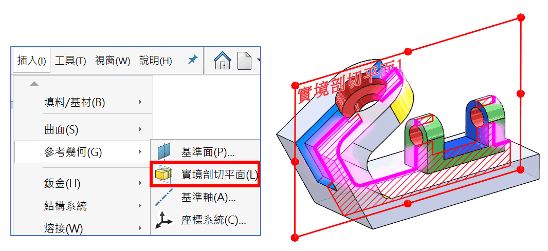 solidworks 294.png