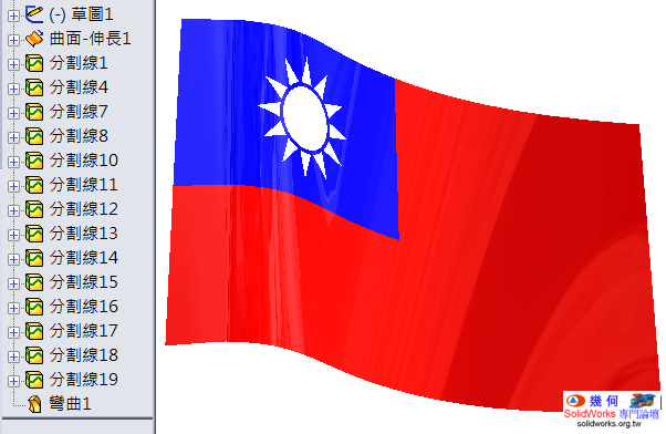 solidworks taiwan.png